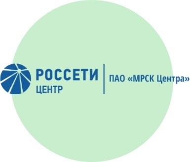 «МРСК Центра»