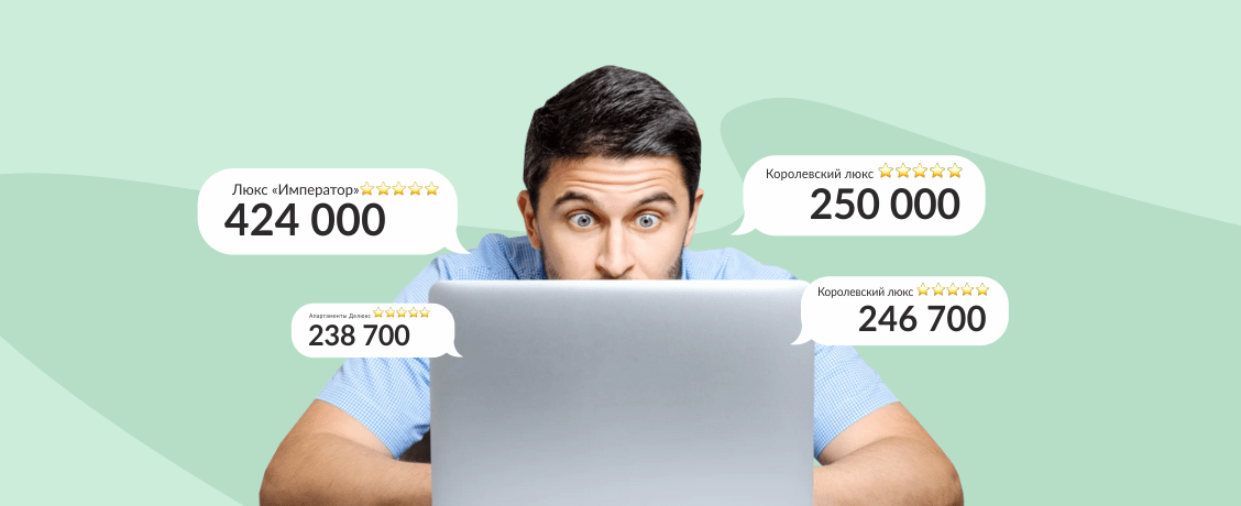 Самые дорогие отели в России в 2021 году