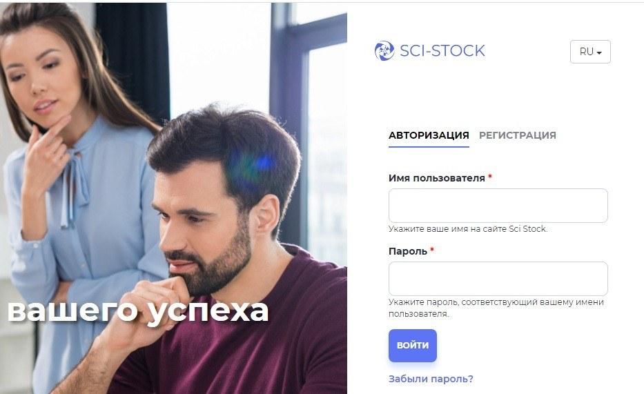 SCI Tech Token