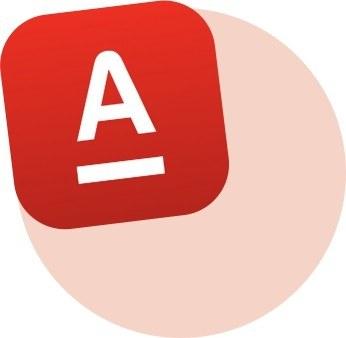 Проценты по кредиту от Альфа-банка