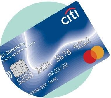 «Просто кредитная карта» от CitiBank