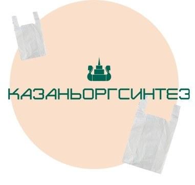 Казаньоргсинтез (KZOS)