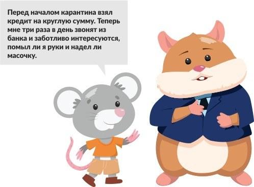 хомяк Жора Капустин и мышь Михал Палыч