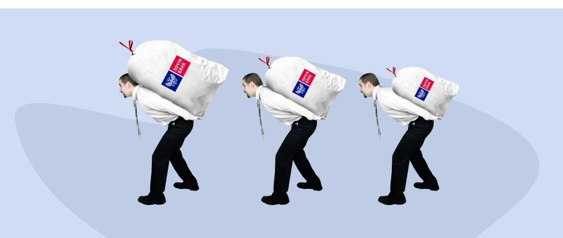 Кредит наличными «Почта Банка»: в чем подвох снижающейся ставки