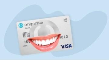 Кредит наличными в банке «Открытие»: насколько это выгодно и в чем подвох