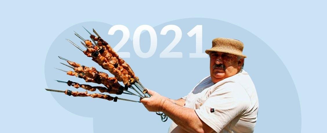 Майские! Сколько стоит съездить на шашлыки в 2021 году