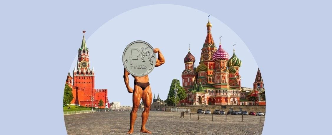 Москва и Telegram берут в долг, рубль укрепляется: какой была последняя неделя апреля