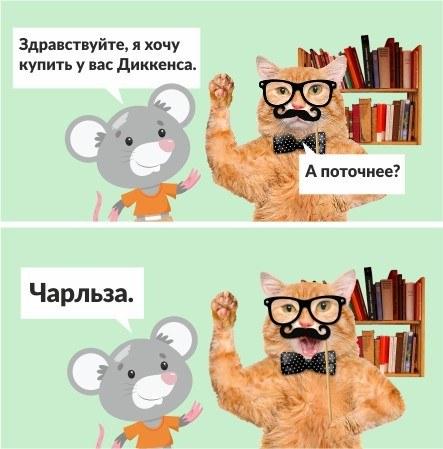 Михал Палыч в книжном магазине