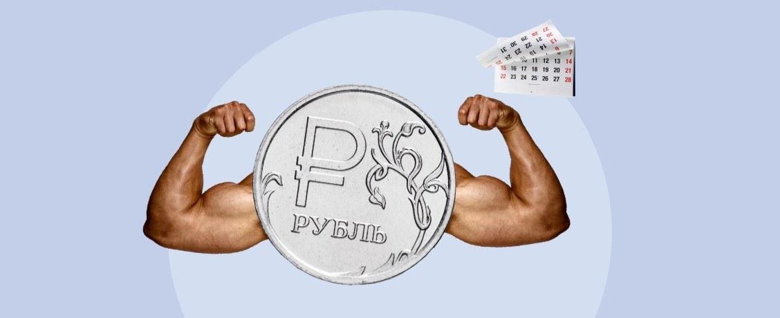 Выплаты детям и укрепление рубля: итоги недели с 19 по 23 апреля