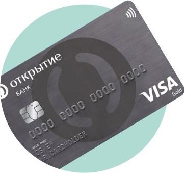 «120 дней без платежей» от «Открытия»