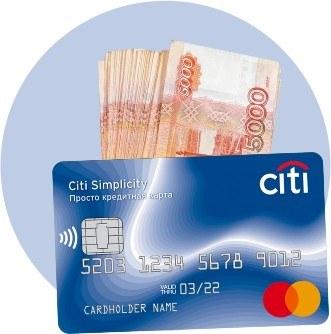 Программа рассрочки внутри кредитки