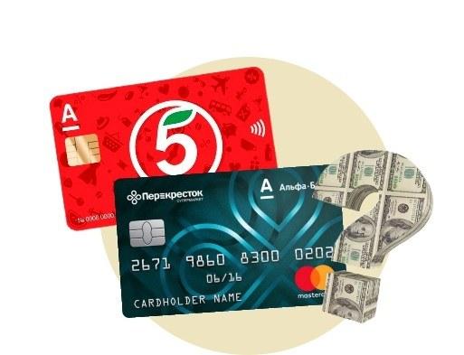 Почем обслуживание дебетовых карт Альфа-Банка