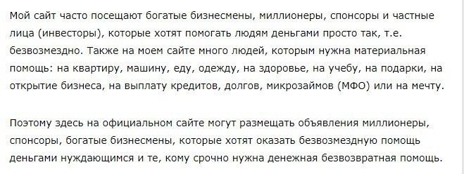 Скрин с сайта Николая Саркисяна