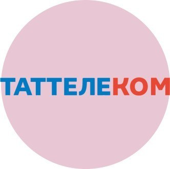 ПАО «Таттелеком»