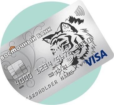 «90 дней без процентов» от «Восточного банка»