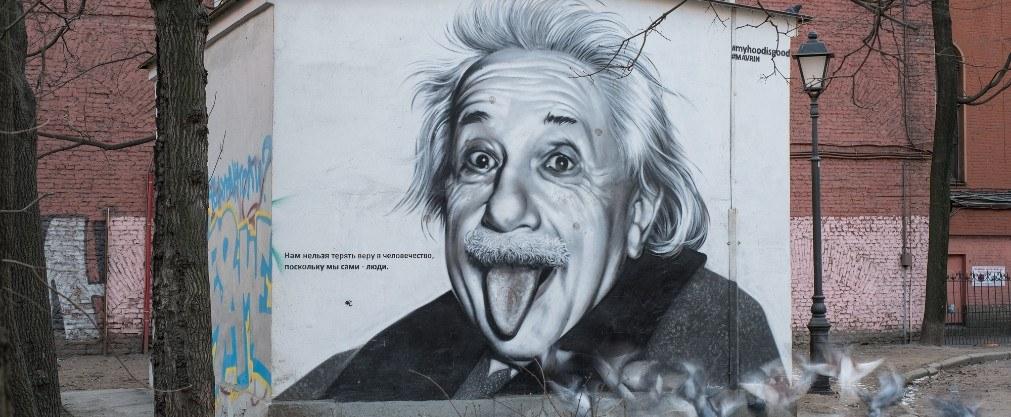 альберт эйнштейн в россии