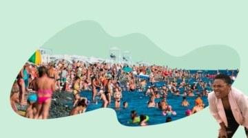 Бесплатно только море: сколько стоит лето-2021 в Анапе