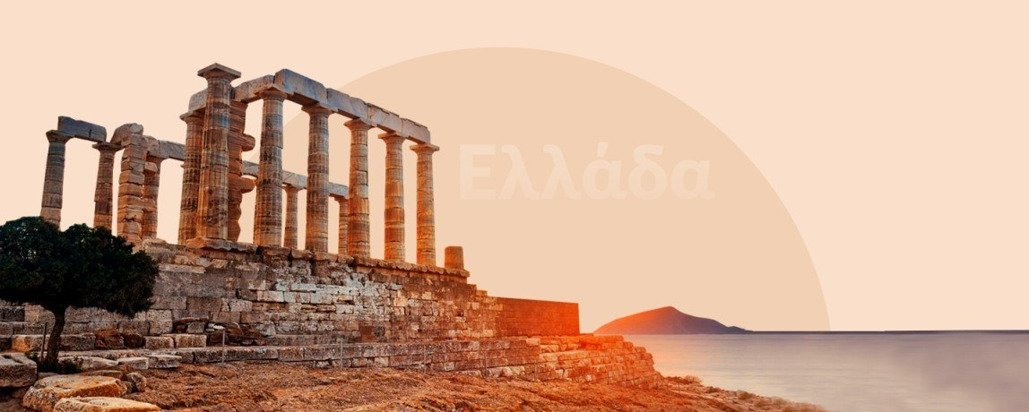 Греция без карантина: сколько стоит съездить на отдых