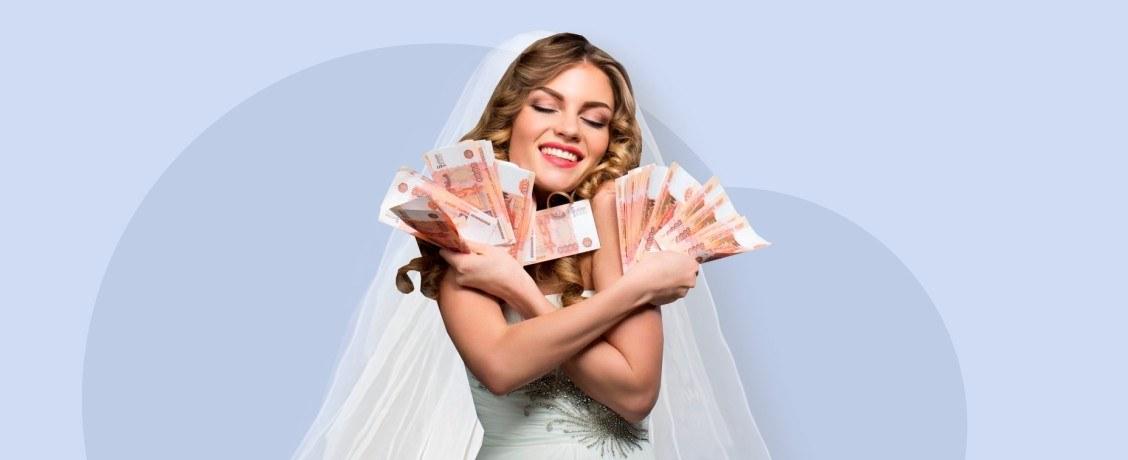 Экономим на организации свадьбы: 10 полезных советов