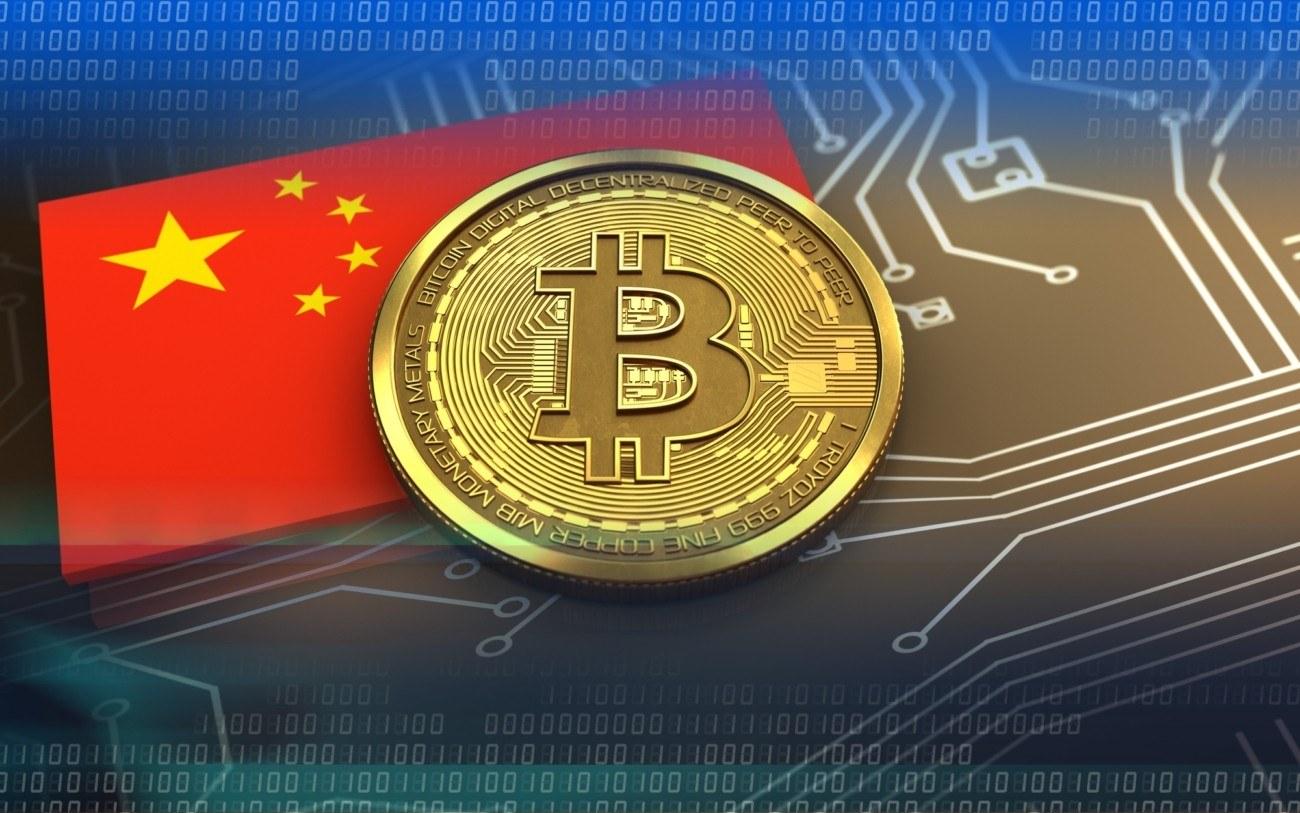 китай запрещает биткоин