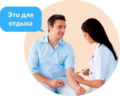 ПЦР-тест для Греции