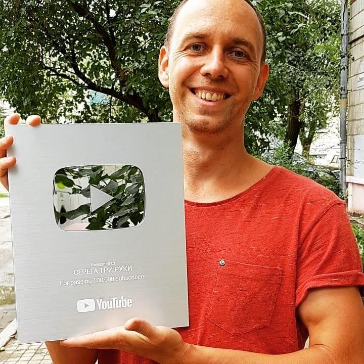 Сергей Ялунин — YouTube-блогер, ведет канал «Серега Всеядный», живет в Волгограде.