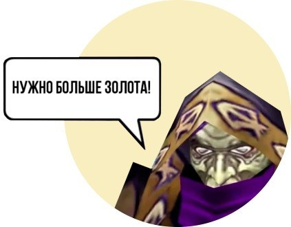 Второй автокредит, уже на 350 000 рублей