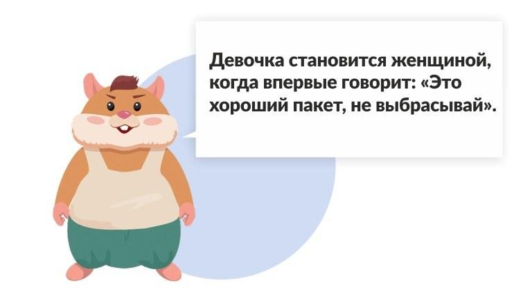 Боря Картошкин