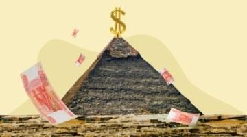 Маркетинговый ход конем: что такое пирамида Маслоу и как она поможет вам сделать план продаж