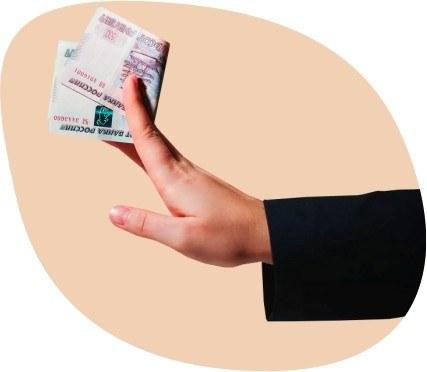 Налог для покупателя
