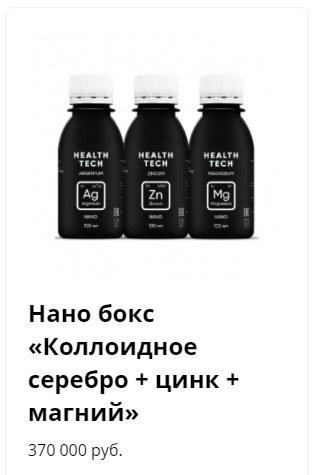 «Эликсир бессмертия» Кирилла Доронина