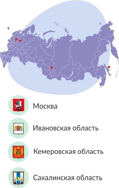 Регионы равняются на Москву