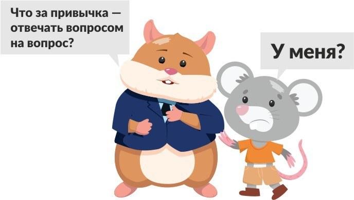 хомяк и мышь