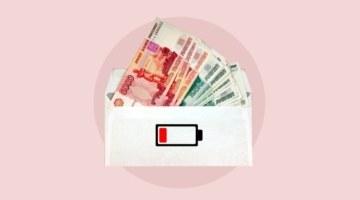 Когда изнашиваются доходы: Что такое амортизация облигаций