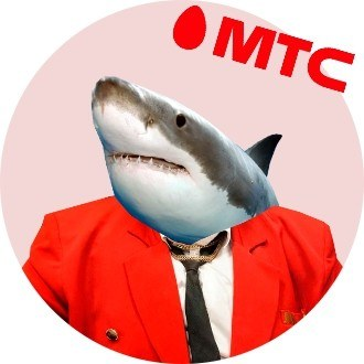 Компания «МТС»