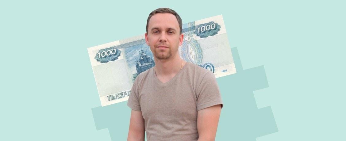 Как экономить на еде и питаться бесплатно. Опыт выживания на 1000 рублей в месяц