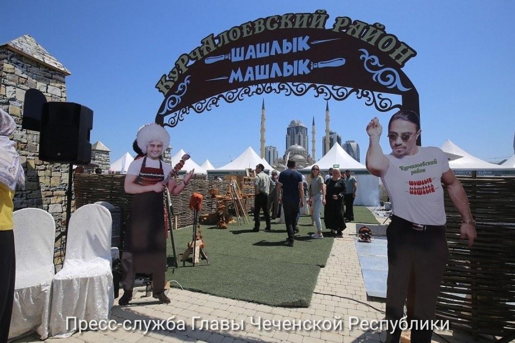 Фестиваль в Чечне