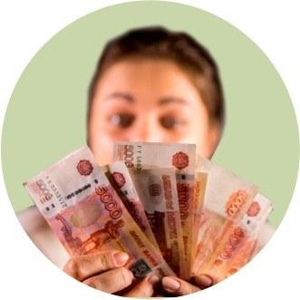 Сколько денег у всех остальных россиян