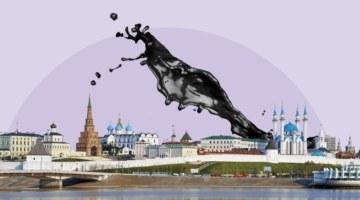 Татарское черное золото: акции ПАО «Татнефть»