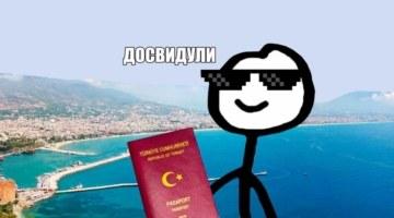 Гражданство за деньги: топ-9 стран, которые продадут вам паспорт дешево