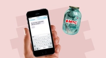 Зарабатываем мобильно: все, что вы должны знать про акции МТС перед покупкой