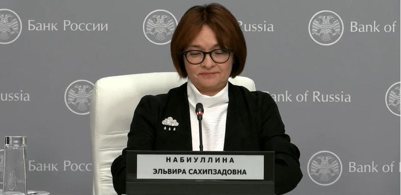 Банк России повысил прогноз по инфляции на 2021 год до 5,7-6,2 % | Финтолк