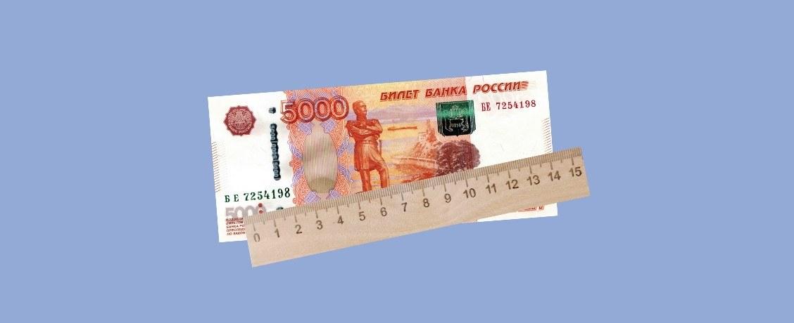 Что легче, килограмм долларов или килограмм рублей? Только 3 % людей ответят правильно