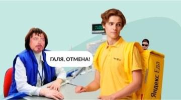 Каково работать в «Пятерочке», FixPrice и «Яндекс.Еде». Интервью с автором канала «Все работы хороши»