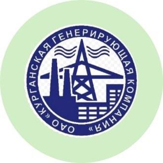 «Курганская генерирующая компания»