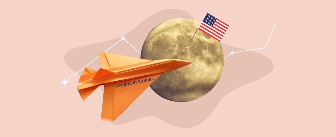 Взлетят или не взлетят: обзор акций American Airlines на NASDAQ