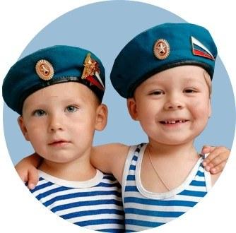 Пособие на ребенка военнослужащего