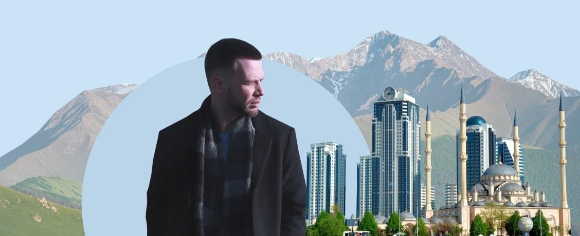 «Грозный похож на Дубай». Жизнь в Чечне глазами москвича