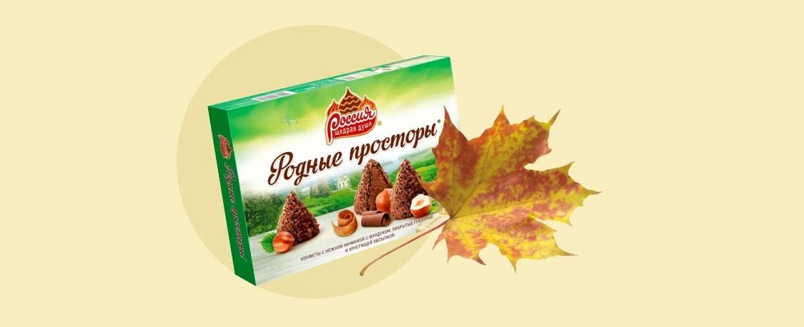 Что подарить учителю на 1 сентября: 10 идей до 500 рублей
