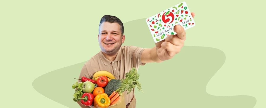 Тратим по-новому: как пользоваться программами лояльности в супермаркетах